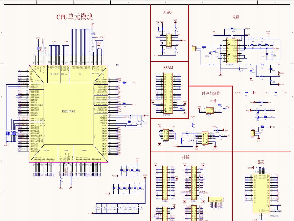 基于TMS320F2812的DSP最小系統
