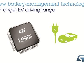 基于L9963控制器的BMS电池管理系统电路方案