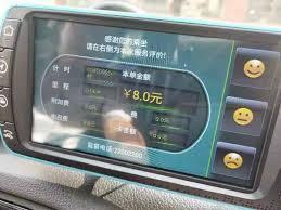 基于单片机的出租车计费器设计