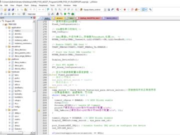UWB_TWR_4基站32标签程序