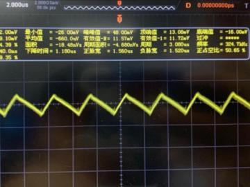 选型就看这些参数-基于AIC2857FGR8TR DCDC电源芯片设计的电路方案评测