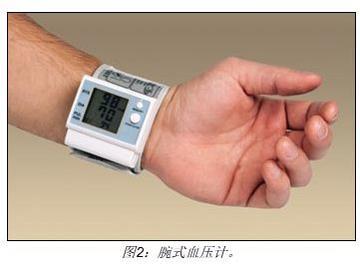 便携式腕式电子血压计传感电路原理图解析