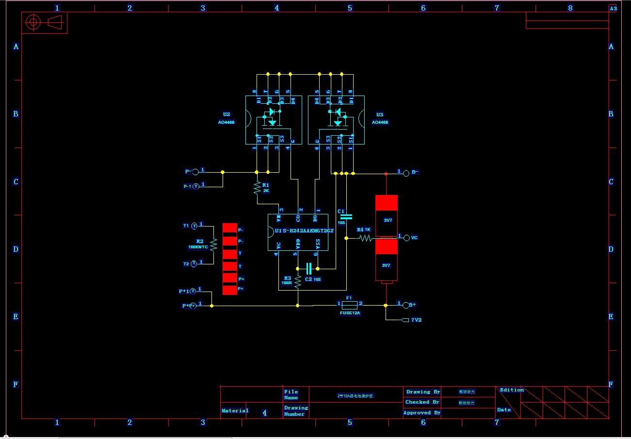 2串鋰電池保護板 (10A)