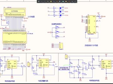 基于STM32的RLC检测仪设计(pcb+源码+原理图)