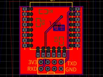 ESP-F烧录转接板,可配合ESP LINK串口模块使用(pcb)