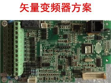 矢量三相变频器方案量产型号基于TMS320F28035开发