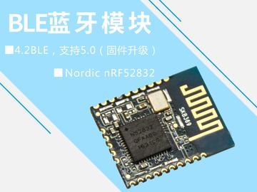 智能灯控无线蓝牙解决方案_SKB369串口BLE蓝牙模块