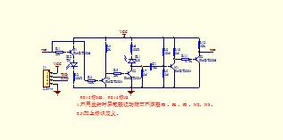 一種超低功耗,低成本紅外收發電路