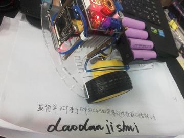 最简单DIY基于ESP32CAM的图像处理物联网智能小车①
