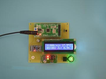 基于STM32单片机的智能手环脉搏心率计步器体温显示电路方案设计