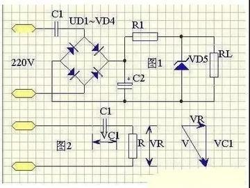 简单实用,3个经典电容降压式电源电路图解析