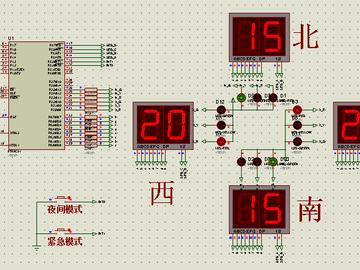 基于单片机交通灯控制系统-夜间模式-紧急模式(proteus仿真+源程序)