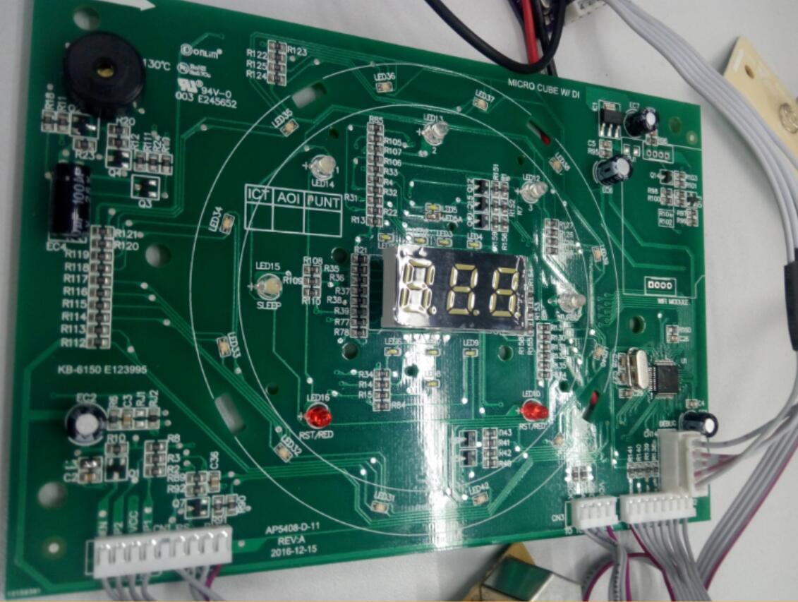 基于Nuvoton M0516LDN的智慧空氣凈化器方案
