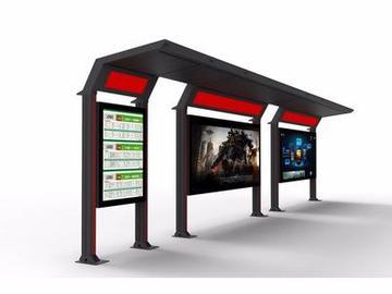 基于无线通信技术的智能公交系统方案设计