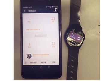 基于 TI CC2541 支持微信运动—蓝牙精简协议的智慧手环方案