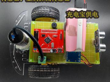 围观蓝牙与智能车的碰撞,8个顶配蓝牙小车方案