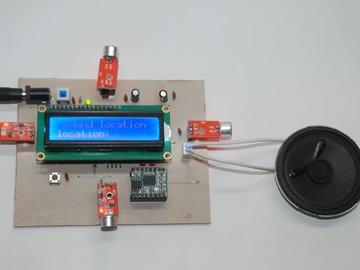 基于单片机的声源定位设计(原理图+pcb)
