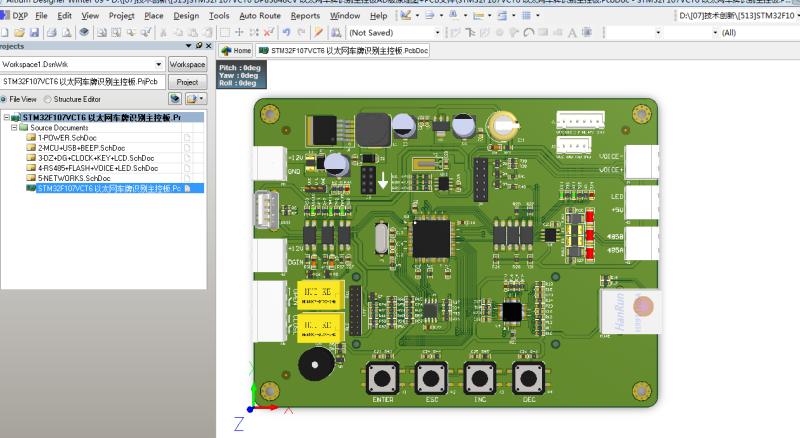 STM32F107VCT6 DP83848CV 以太網車牌識別主控板AD版原理圖+PCB文件