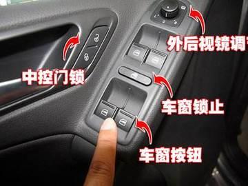 基于赛腾微ASM87A081 MCU和宽输入电压LDO ASM6050D-Q的完整车窗控制电路方案设计