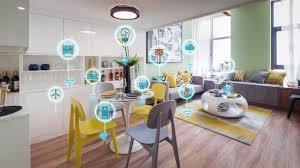 数字化智能家居系统之别墅应用解决方案