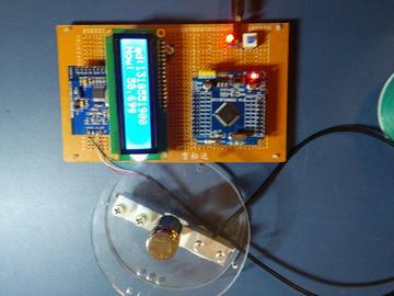基于STC15F2K60S2单片机电子秤设计-cs5530-LCD1602-(电路图+程序源码)