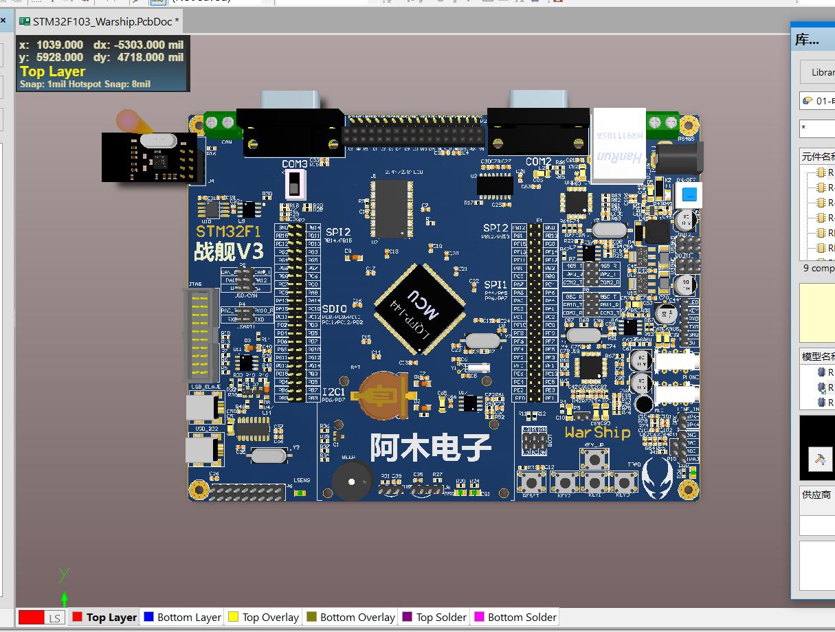 stm32开发板.