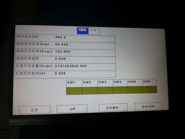 TSC高压动态无功补偿控制器软硬件及材料表
