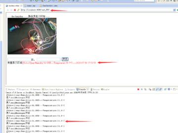 ESP8266上传DHT11数据给私人javaweb服务器实现网页查询数据(电路图+源码)