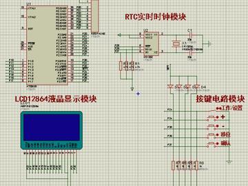 基于51单片机的电子时钟系统电路设计方案(仿真工程文件+源码)