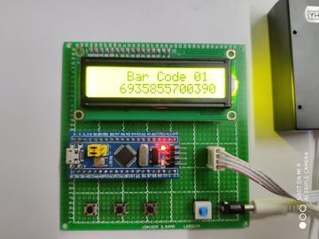 基于STM32单片机条形码识别扫码枪设计