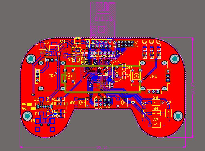 基于STM32的遙控器
