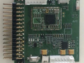 基于Qualcomm CSR8675 Broadcast Audio一对多喇叭方案