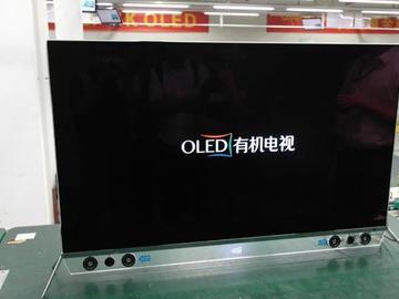 三星和LG宣布退出LCD产业 这会是国产LCD的机会吗
