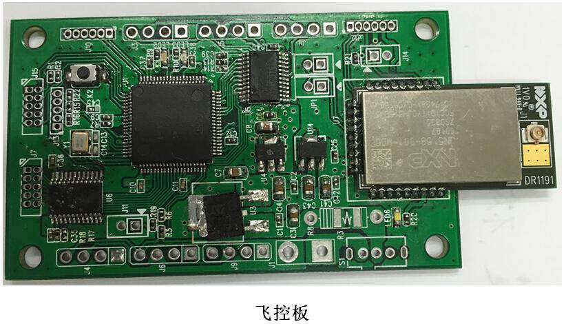 基于NXP LPC4078+JN5168多軸智慧飛行器方案