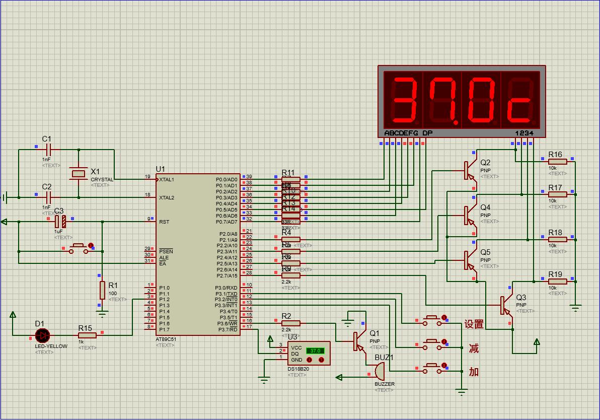 单片机课程设计:基于AT89X52的温度测量系统仿真设计,含源码