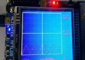 毕业设计-STM32单片机-数字示波器(硬件设计+源码+设计文档)