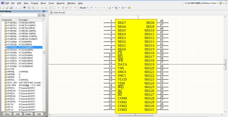 多年工作積累的 Altium Designer AD元件庫器件庫原理圖庫-2984個器件-16.7MB-無PCB封裝庫