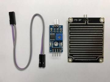 基于Semtech SX1276之LoRa水滴雨水传感器监测方案