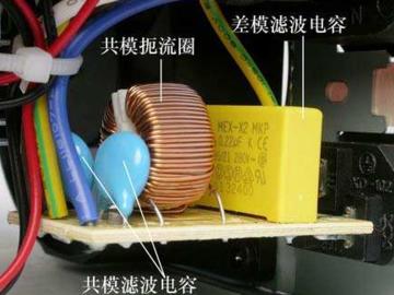 如何在电源设计中实现较好的EMI控制技术?
