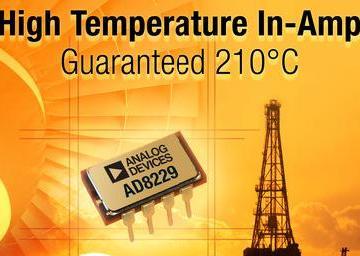 低成本、高性能的高温差分放大器替代方案