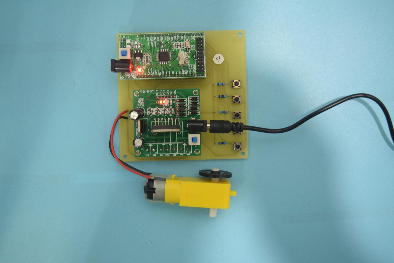 基于STM32單片機直流電機控制加減速正反轉系統【全套資料】