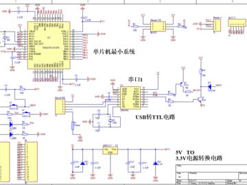 一阶倒立摆控制系统设计(全套毕设资料)