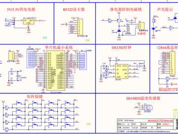 51单片机配合522芯片制作的智能门禁系统