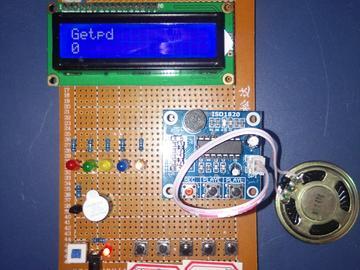 基于51单片机的超市存物箱设计-拨动开关-LCD1602-KEY-(电路图+程序源码)