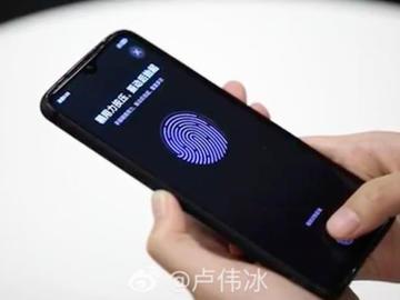 LCD屏幕屏下指纹技术已实现突破,2020年有望成为LCD屏下指纹元年