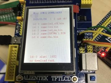 STM32脱机烧录器的电路方案设计(原理图+工程文件)
