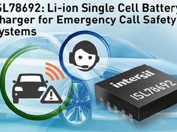 Intersil高集成度车用锂电池充电器解决方案