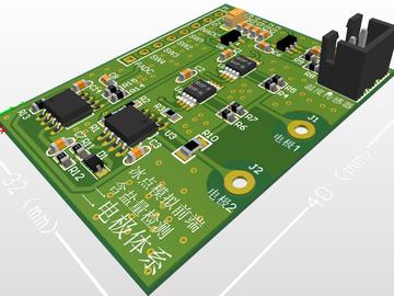 二电极体系电导率(盐度)模拟前端模块(适合路面冰点检测)