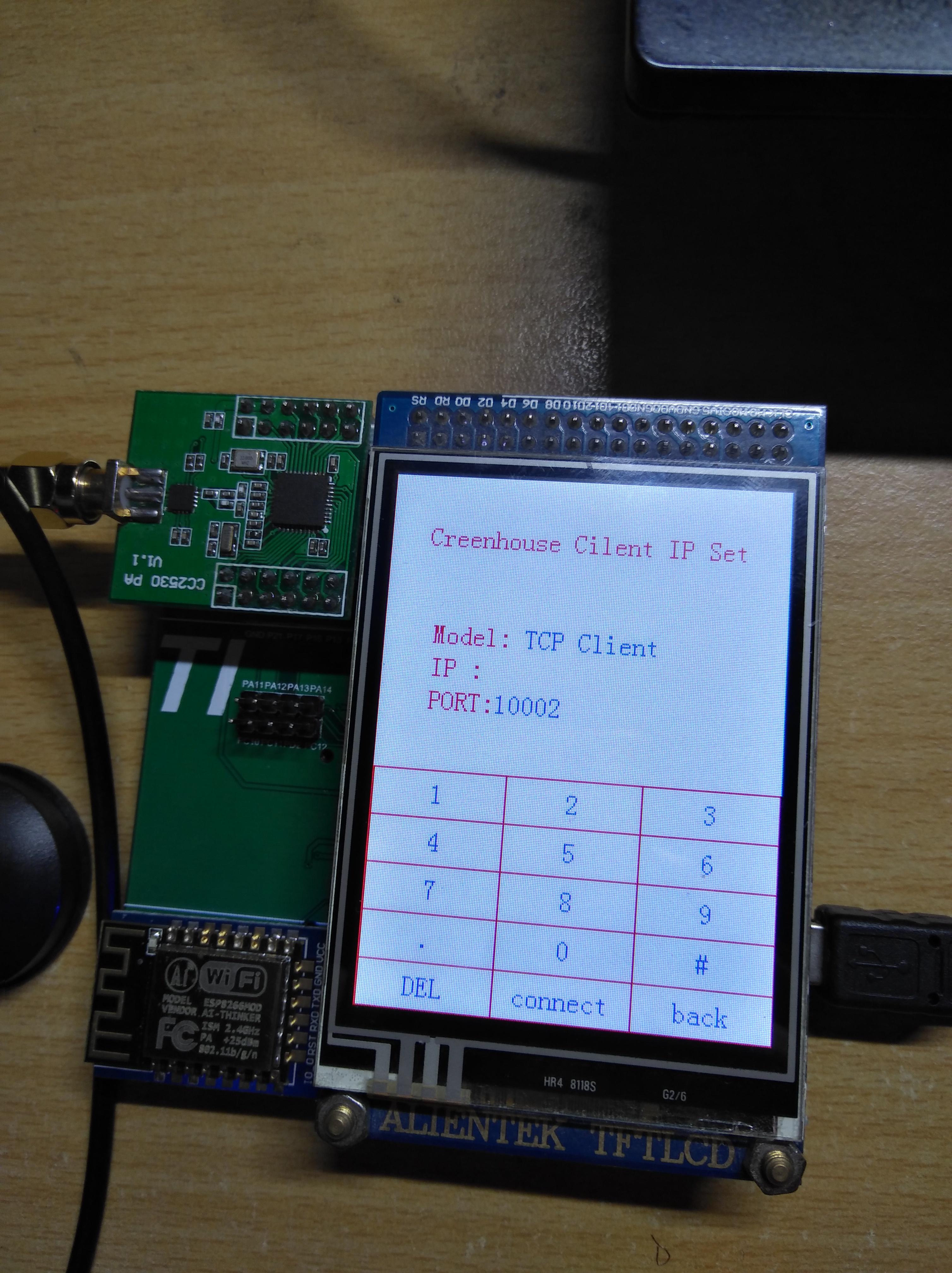 STM32主控的ZigBee网关设计