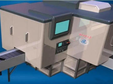 高德红外MEMS测温芯片等入选工信部物联网示范名单